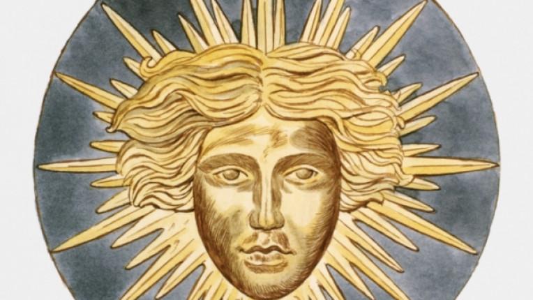 крал слънце
