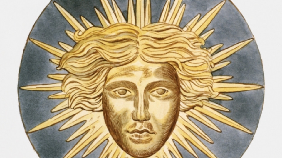 Коя зодия е Кралят Слънце?