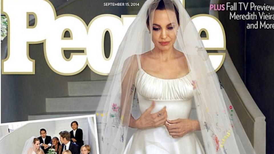 Как е изглеждала Анджелина като булка