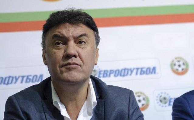 Президентът на БФС Борислав Михайлов и членът на Изпълкома Емил
