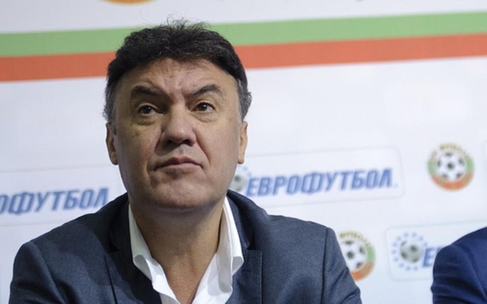 Отборна премия от 75 000 евро разделиха националите за победата