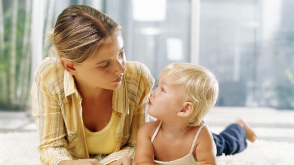 Не бъдете обсебваща майка