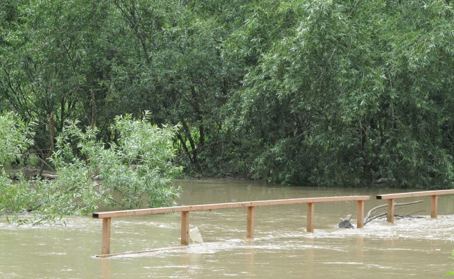 Предупреждение: Възможни са внезапни наводнения