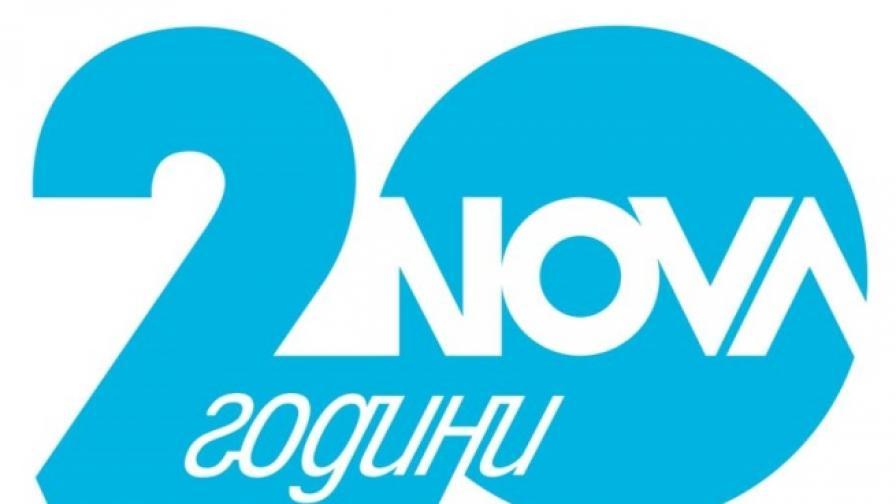 <p>Нова на 20 год. &ndash; иновативна, отговорна, вдъхновяваща</p>