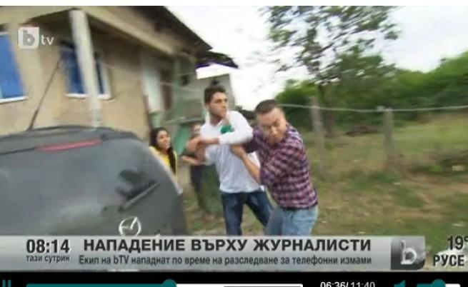 Близки на телефонни измамници нападнаха телевизионен екип
