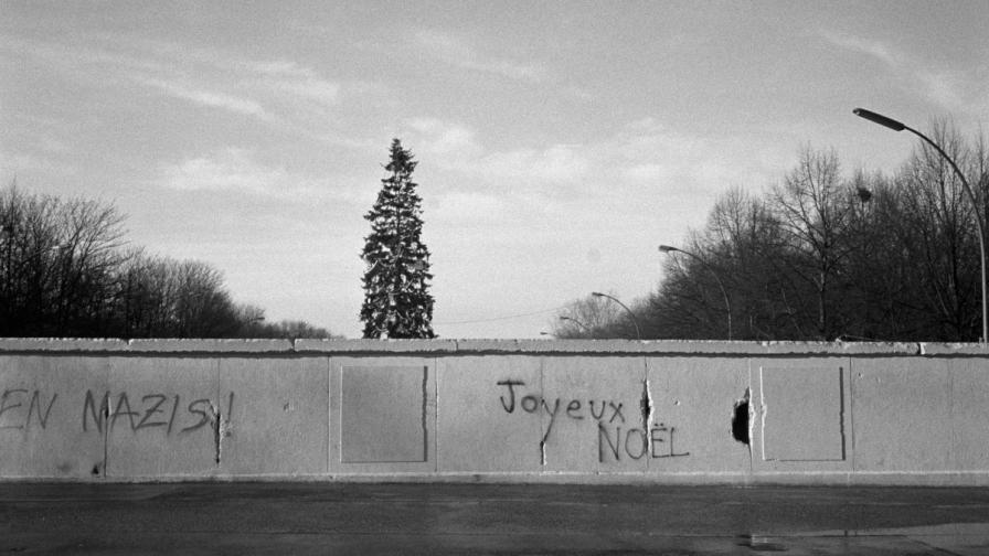 Така е изглеждала Берлинската стена
