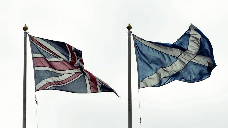 Единбург отхвърли идеята на Лондон за по-широка автономия