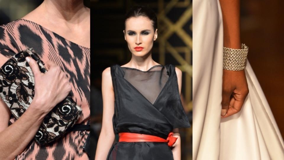 Кои са новите модни тенденции