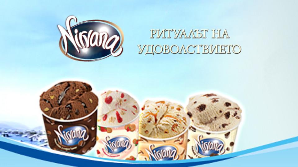 Кашон сладолед пътува