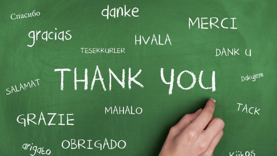 26 септември: Европейският ден на езиците