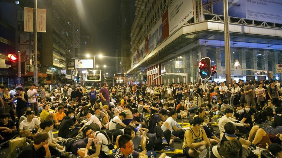 Масови протести в Хонконг