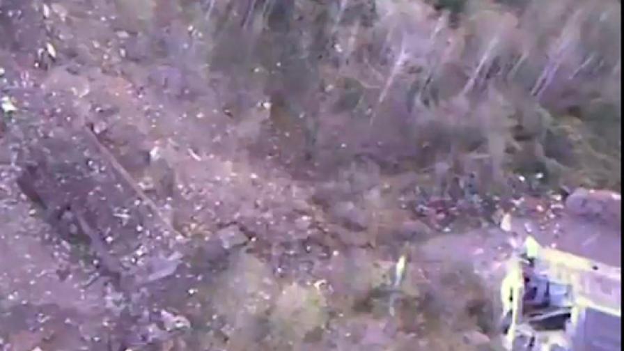 Кадрите, заснети от дрона на Министерство на отбраната