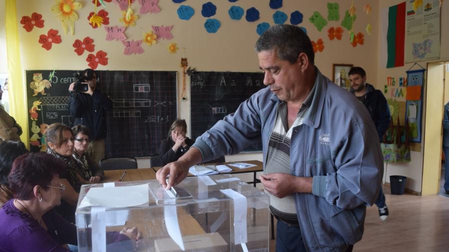 Ройтерс: Изборите вероятно ще доведат до нова нестабилна коалиция в България