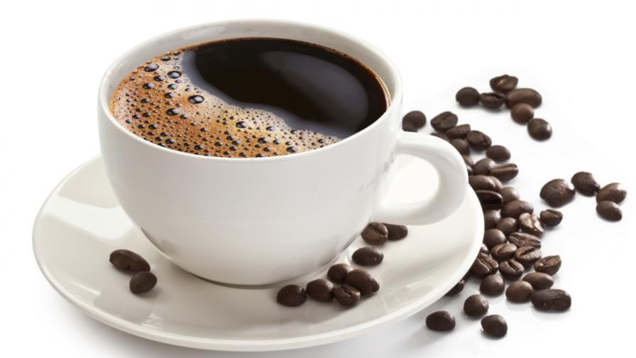 Хората по-трудно запомнят нова информация, ако не са изпили сутрешното си кафе