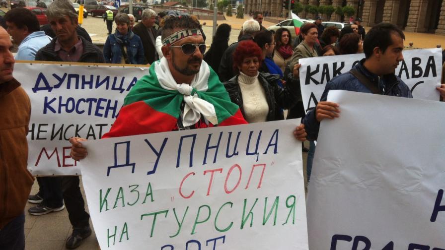 Продължават протестите заради мандатите на ДПС