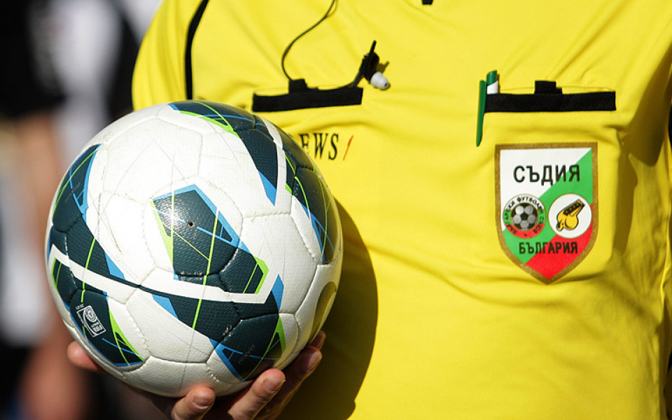 Съдийските наряди за седмия кръг във Втора лига