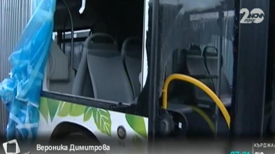 Деца потрошили няколко от новите автобуси в София
