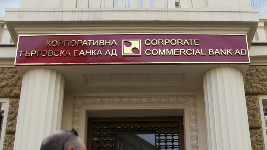 Очакват се опашки пред банки заради депозитите в КТБ
