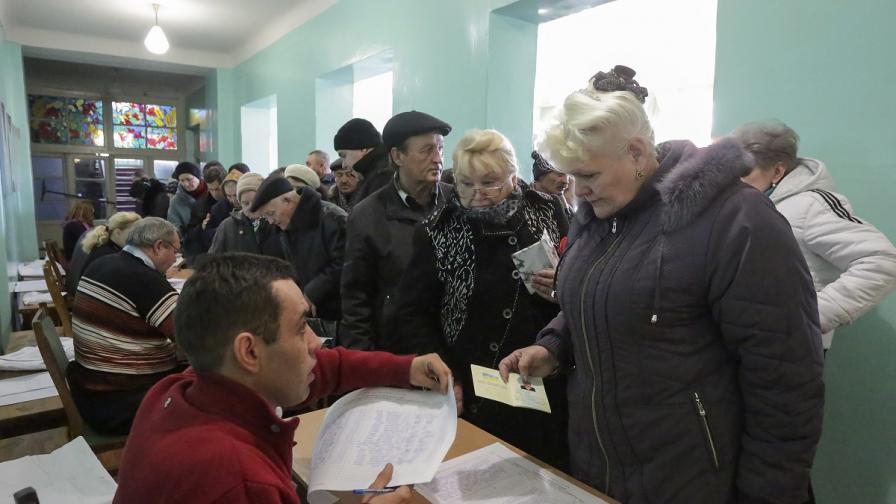 Изборите в Източна Украйна – непризнати от Киев и Запада, но признати от Русия