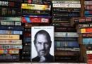 10 от най-вдъхновяващите цитати на Стив Джобс