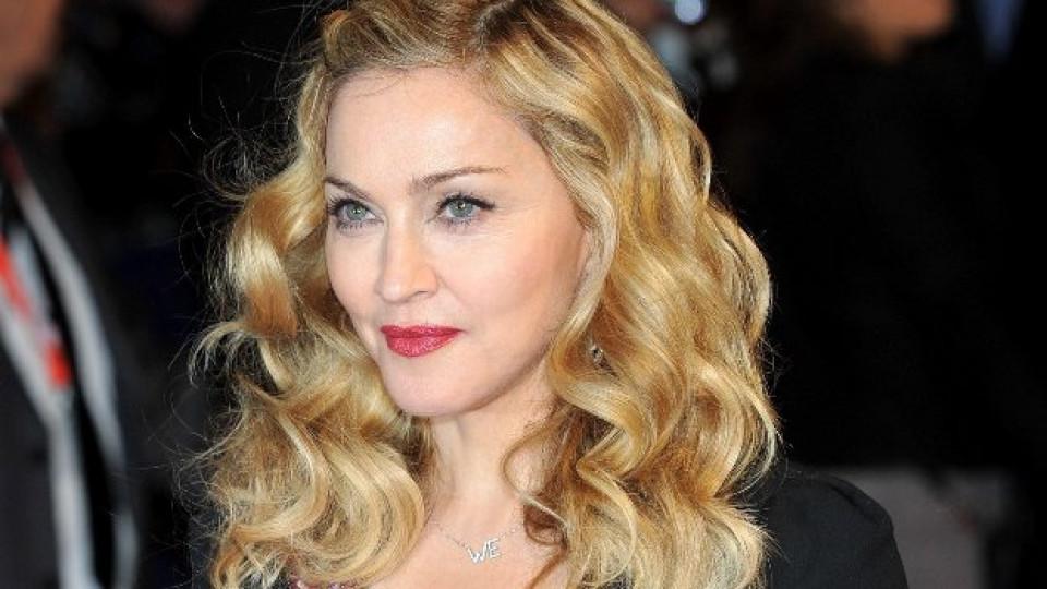 Мадона в търсене на идеалния мъж