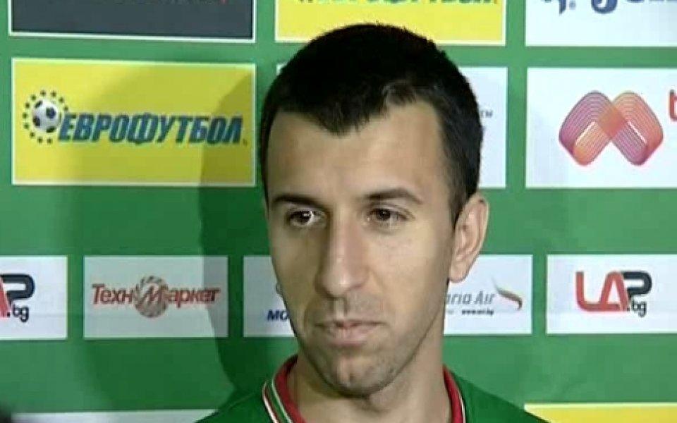 Дяков: Само с победи и добра игра може да върнем доверието в нас