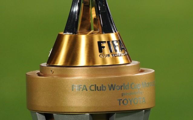 Трофеят от Световното клубно първенство<strong> източник: Gulliver/GettyImages</strong>