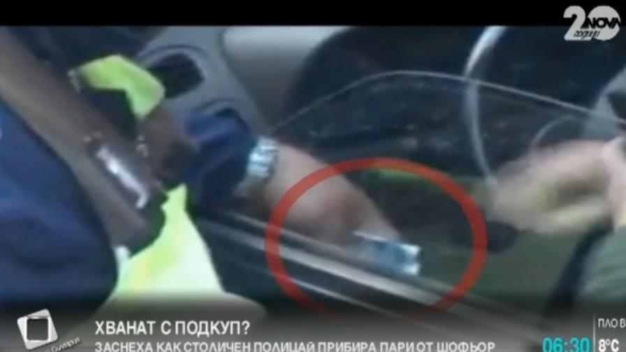 Как пътен полицай взема подкуп от шофьор (видео)