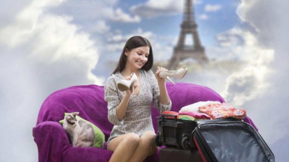 Багажът на пътешественика