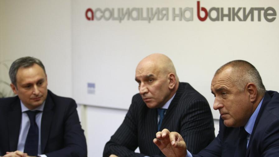 Премиерът Бойко Борисов се срещна с ръководството на Асоциацията на банките в България