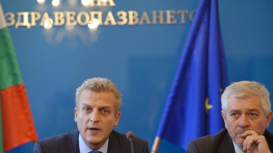 Петър Москов и Ваньо Шарков на днешната пресконференция