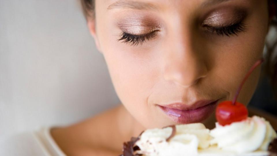 Пристрастени ли сте към захар?