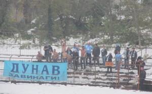 Фенове на Дунав: БФС заобиколи собствените си правила