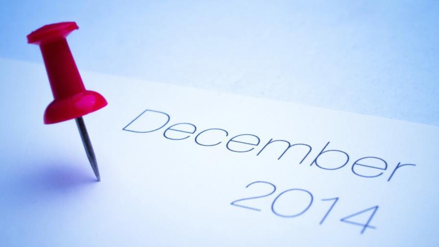 10 факта за месец декември