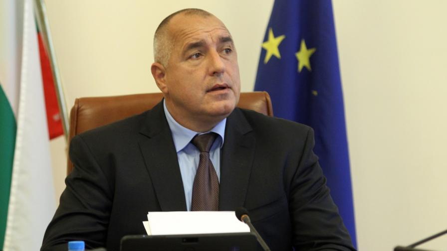 Борисов: Очаквам Европа да защити интереса на България