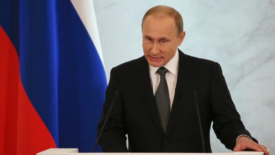 Путин: Данъчна амнистия за капиталa, който се връща в Русия