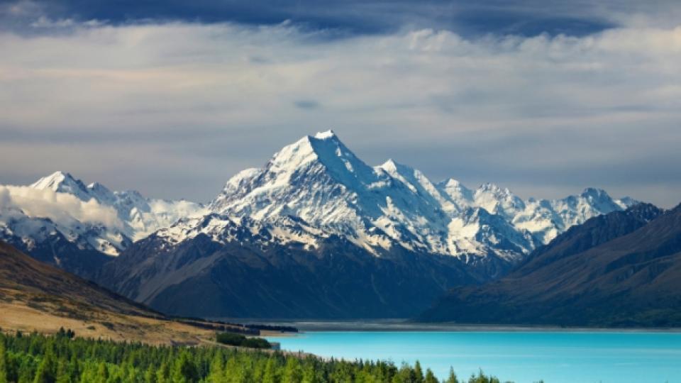 През 2015 трябва да отидеш в Нова Зеландия