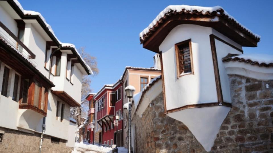 Къде да пътуваме през зимата, ако не караме ски? 11 прекрасни кътчета на България за ценители