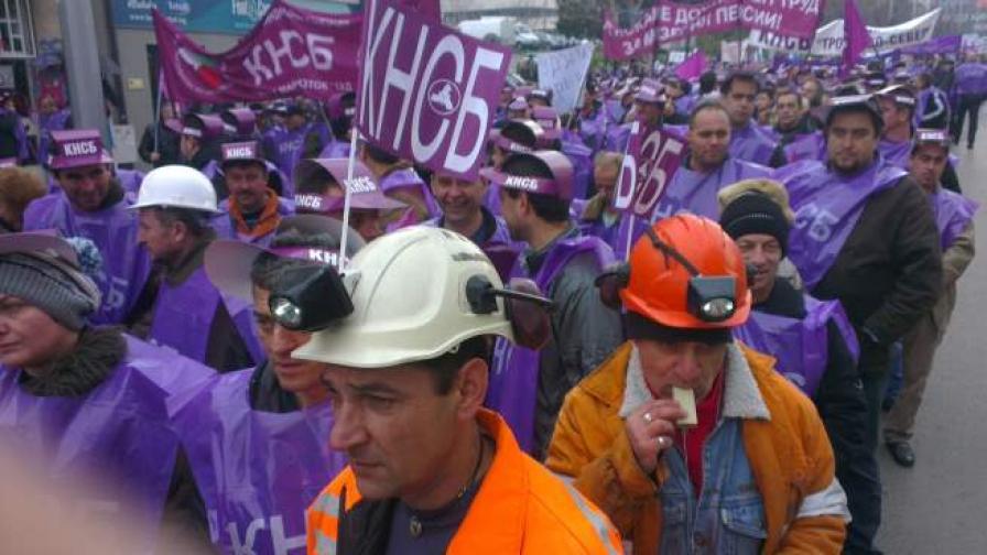 Протестът на КНСБ