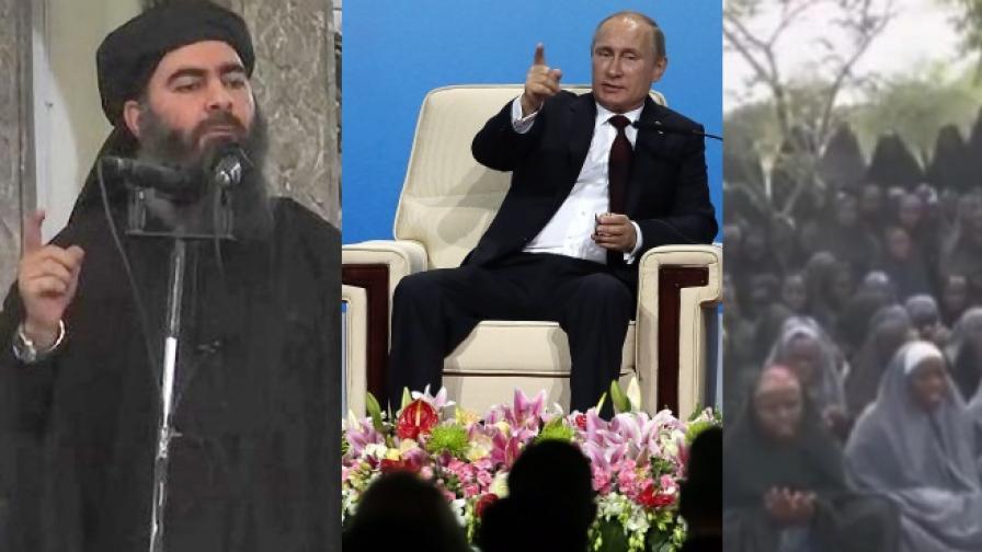 АФП: Владимир Путин повлия най-силно на света през 2014 г.