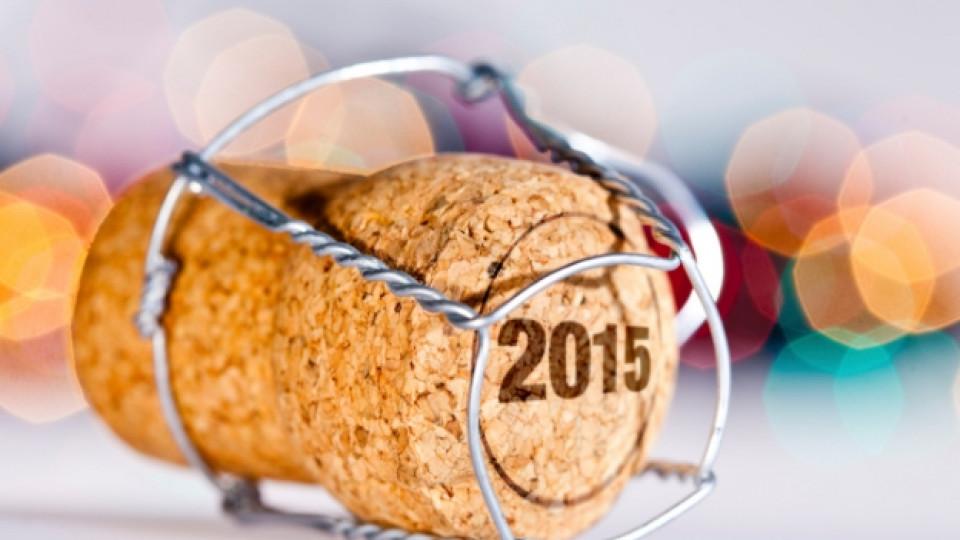 Хороскоп за 2015