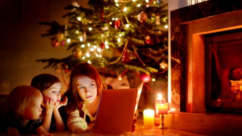 Най-скъпите подаръци без цена