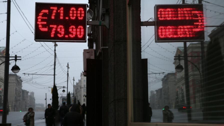 Путин: Никой няма да успее да изплаши или изолира Русия
