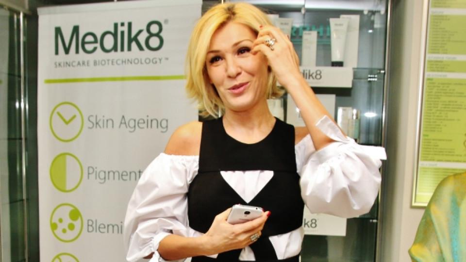 Гала на представянето на Medik8