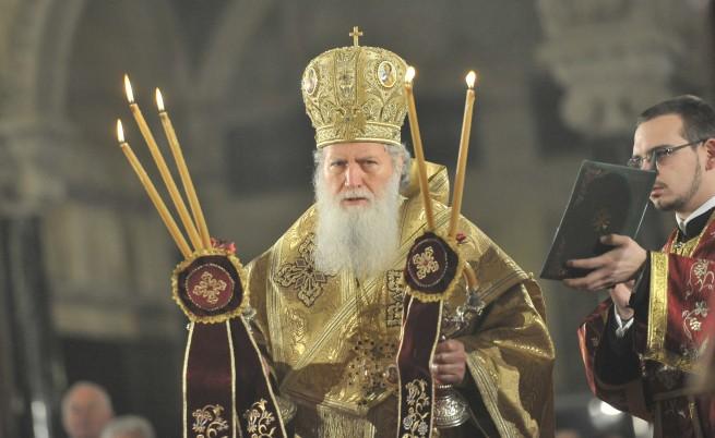 Патриарх Неофит призова да дадем любов на страдащите