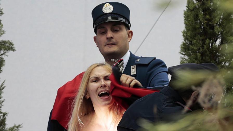 """Арестуваха активистката на """"Фемен"""", крещяла """"Господ е жена"""" във Ватикана"""
