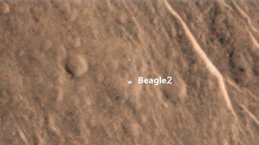 Бийгъл-2