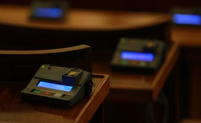 НС прие промени в Закона за банковата несъстоятелност