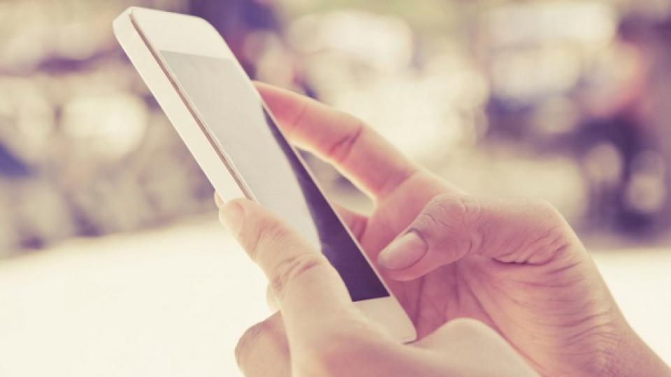 Смартфоните са новите цигари