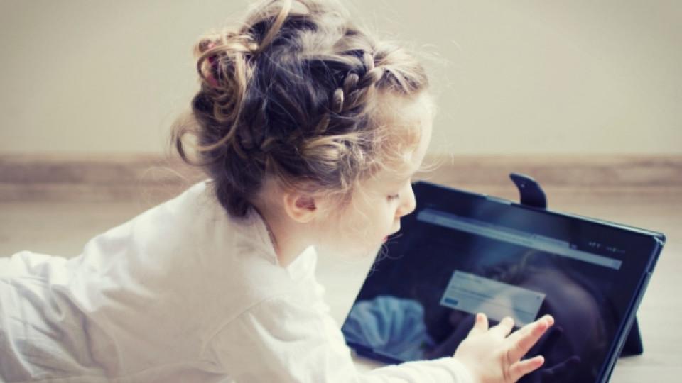 Детето ми е жертва на онлайн тормоз. Ами сега?